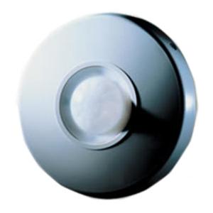 Capteur de mouvement Optex FX-360 - 360° Angle de Vue