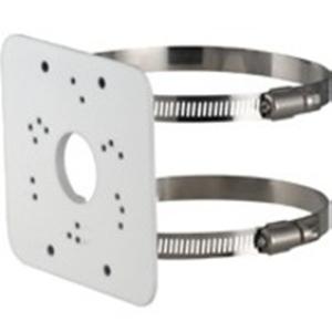 Montant Honeywell HQA-PM2 pour Caméra réseau, Caméra de surveillance - Blanc cassé