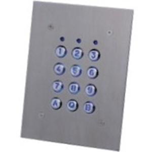 Dispositif d'accès clavier XPR EX5M-102A - Porte - Code clé - 99 Utilisateur(s) - 24 V DC - Standalone, Montage Affleurant/Encastré