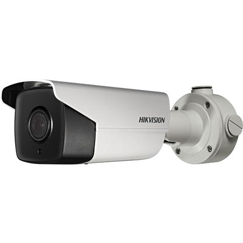 Caméra réseau Hikvision DS-2CD4B45G0-IZS 4 Mégapixels - Ogive - 120 m Night Vision - H.265+, H.265, H.264, MJPEG, H.264+ - 1920 x 1080 - 14x Optique - CMOS