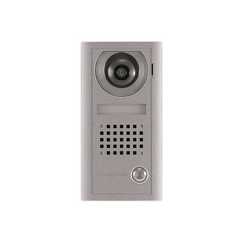 INTERCOM VIDEO COULEUR Plat Vid Couleur