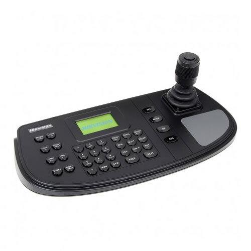KEYBOARD IP DS-1200KI