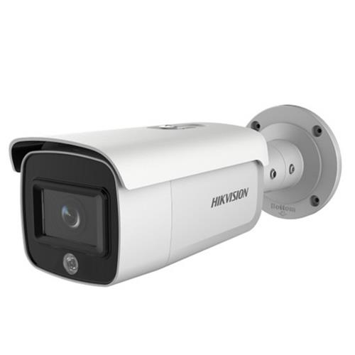 IP CAMERA M/PIXEL BULLET J/N IR 2MP EXT