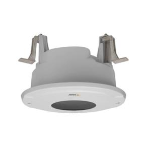 SPECIAL VIDEO TP3201 Recessed Mount