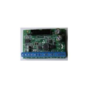 Visonic Module d'expansion de panneau de contrôle d'alarme - Pour Tableau de Commande