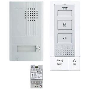 Aiphone DBS1AP Système intercom - pour Entrée de porte - Blanc - Câble - Fixation murale