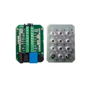 CLAVIER Module Pr clavier EX5 999 codes