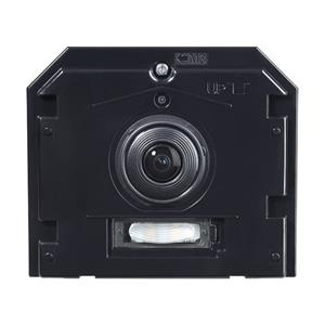 CAMERA INTERCOM intercom grd angle