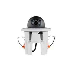 AVIGILON Adaptateur de fixation au plafond pour caméra dôme H4M