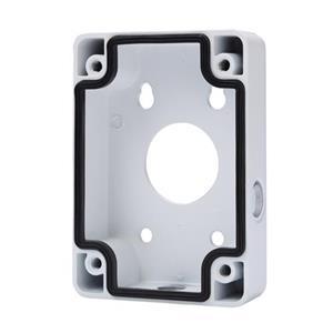 Boîte de Montage Dahua PFA120 pour Système pour montage au mur - 7 kg Max - Blanc